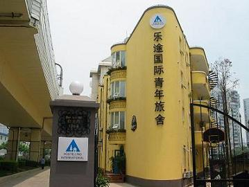 Le Tour Shanghai Youth Hostel