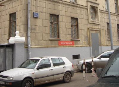 Moscow Home-Hostel